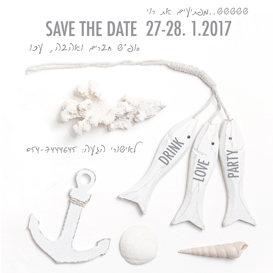 save the date by mili and sara, fish, summer, white
