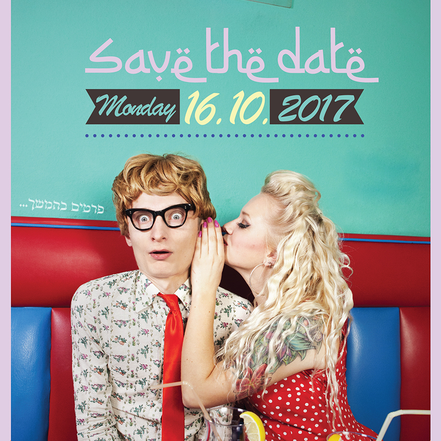 save the date by mili and sara, funny couple